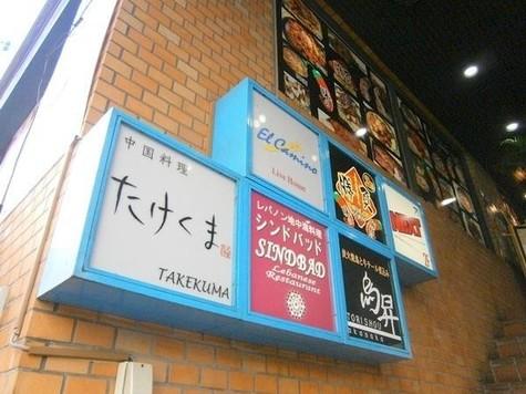 西山興業赤坂ビル 建物画像6
