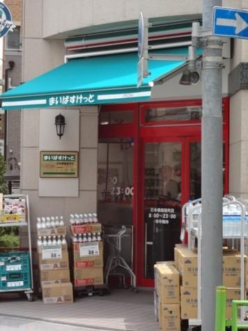 ロイヤルコート日本橋人形町 建物画像6