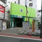 都営浅草線中延駅まで70m