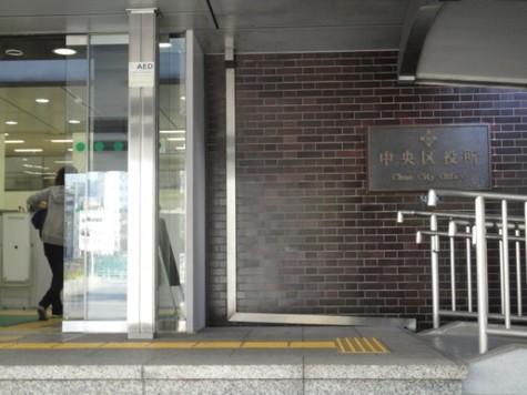 ニューシティアパートメンツ銀座イーストⅠ 建物画像6
