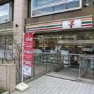 アトラス千代田末広町 建物画像6