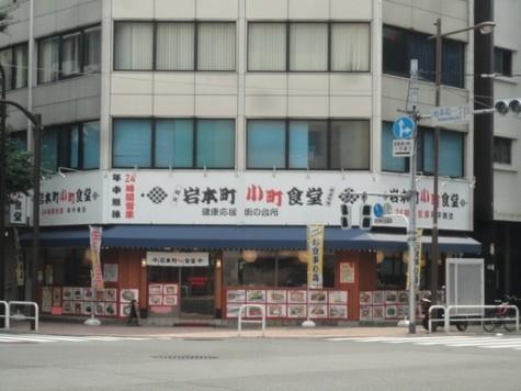 トラストレジデンシャル千代田岩本町 建物画像6