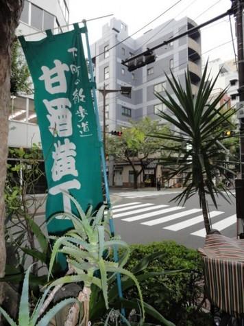 小網町倶楽部 建物画像6