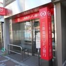 菊川 3分マンション 建物画像6