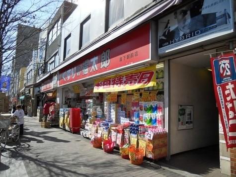 CONFORT NISHIHIRO(コンフォート ニシヒロ) 建物画像6