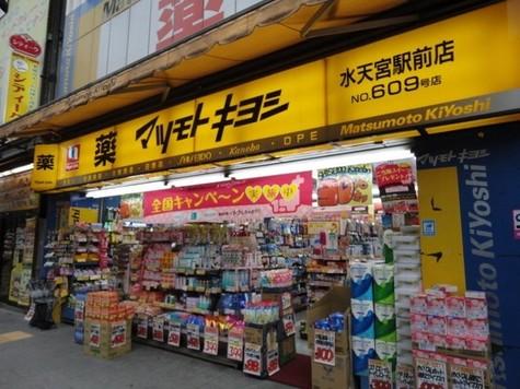 アーバネックス日本橋水天宮 建物画像6