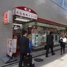 メゾン・ド・ヴィレ東神田 建物画像6