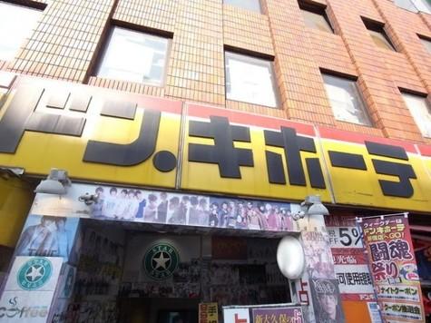 エコロ新宿第5ビル(旧物件名ラ・ヴォーグ・ナツ) 建物画像6
