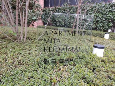 ラグジュアリーアパートメント三田慶大前 建物画像6