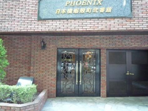 トーシンフェニックス日本橋蛎殻町弐番館 建物画像6