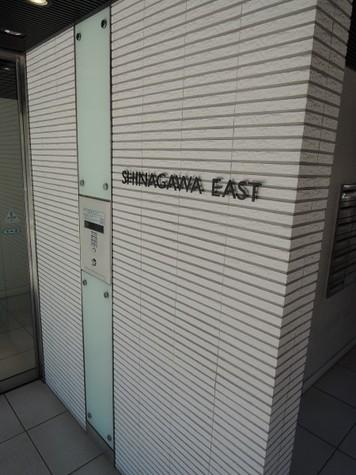 品川イースト 建物画像6