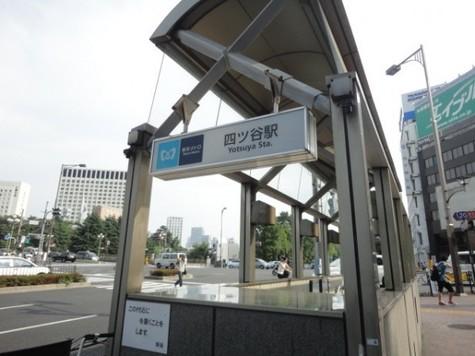 T&G四谷マンション 建物画像7