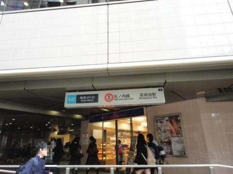 スカイコート文京小石川 建物画像7