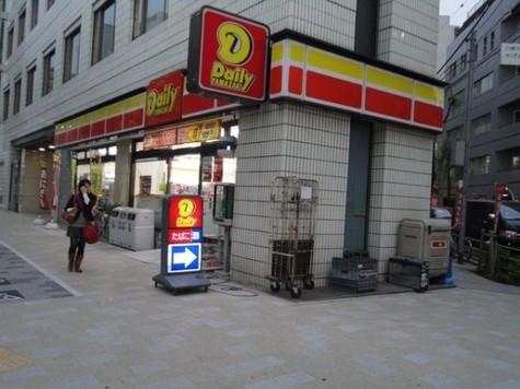 ガラ・ステーション東日本橋 建物画像7