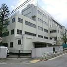 文京区立第一中学校まで209m