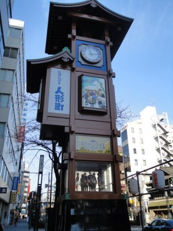 スカイコート日本橋人形町第5 建物画像7