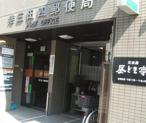 港三田四郵便局まで88m