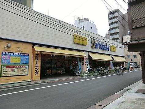 スーパーヤマザキ三筋店まで207m