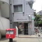渋谷本町五郵便局まで45m