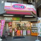 オリジン弁当平和島店まで98m