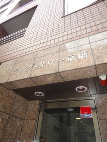 ラングタワー京橋 建物画像7