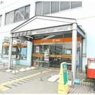千鳥町駅前郵便局まで180m