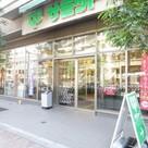 サミットストア渋谷本…まで600m