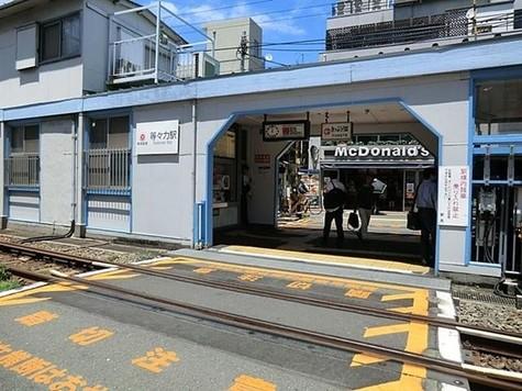 東急大井町線等々力駅まで243m