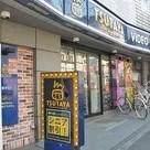 TSUTAYA 中野新橋店まで866m