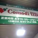 コンシェリア早稲田Green Forest 建物画像7