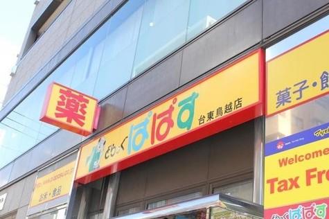 シティインデックス秋葉原 Building Image7