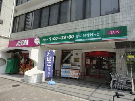 友泉岩本町レジデンス 建物画像7