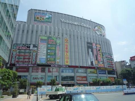 スカイコート神田第3 建物画像7