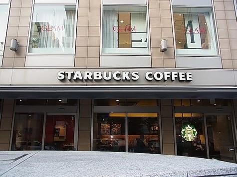 スターバックスコーヒ…まで107m