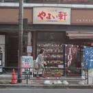フュージョナル菊川 建物画像7