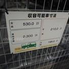 カスタリア新栄Ⅱ 建物画像7