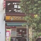 ハーモニーレジデンス菊川ステーションフロント 建物画像7