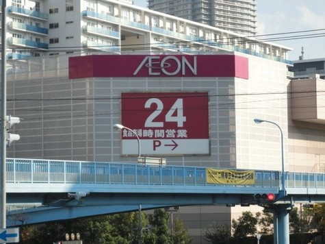 AフロントステージメイツTATSUMI 建物画像7