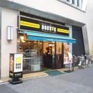 ライオンズ千代田岩本町ミレス 建物画像7