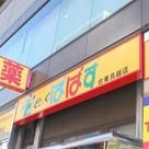 APEX秋葉原 建物画像7