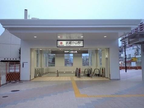 武蔵小山駅まで400m