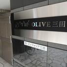 オリーブ三田(旧コンフォリア三田) 建物画像7