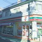 セブンイレブン渋谷西…まで226m