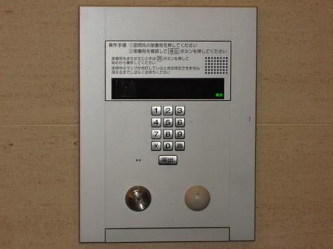 浅草寺相馬参番館 建物画像7
