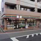 クレスト自由が丘(緑が丘2) 建物画像7