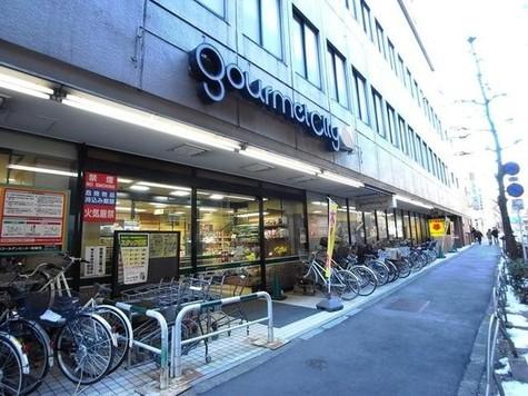 グルメシティ幡ヶ谷店まで410m