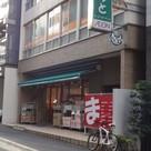 グランドコーポ東日本橋 建物画像7
