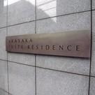 赤坂スイートレジデンス 建物画像8