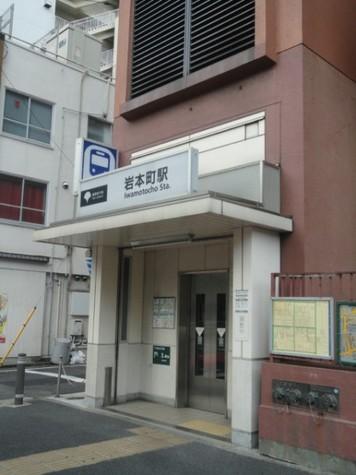 岩本町 4分マンション 建物画像8