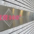 プラチナコート広尾 建物画像8